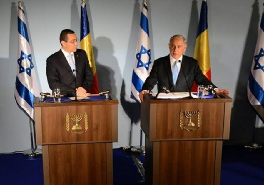 Netanyahu with Romanian PM Ponta, June 24, 2014.