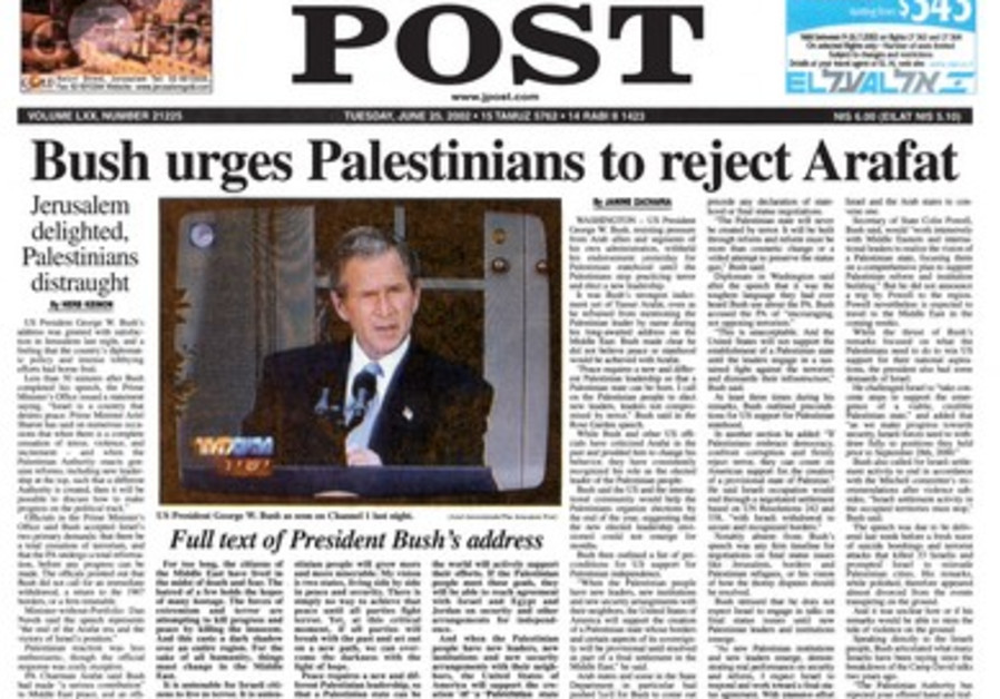 Bush urges Palestinian to reject Arafat