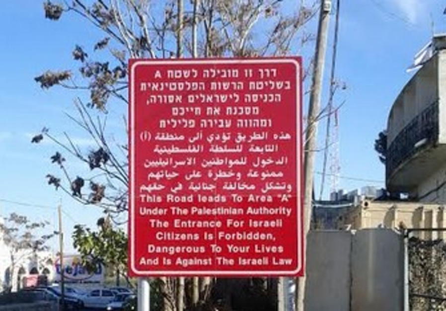Sign in the West Bank