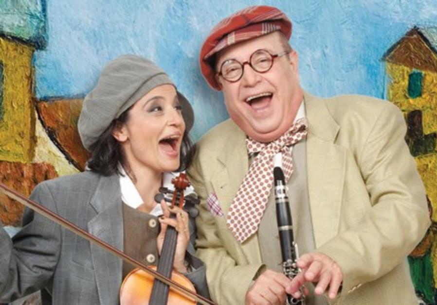 IRMA STEPANOV and Tuvia Tsafir in 'Yidl Mitn Fidl.'