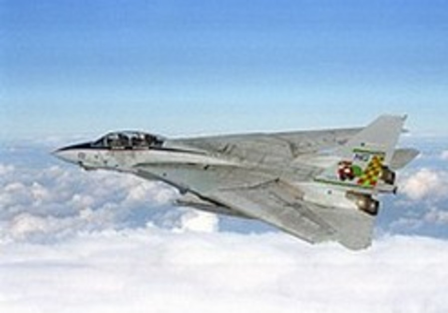 Iranian air force to hold major exercise