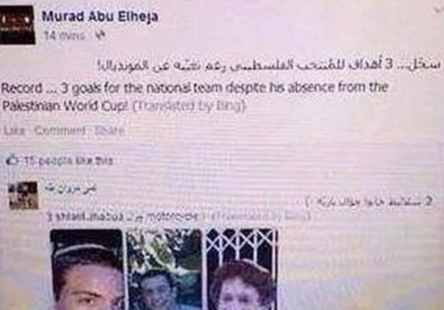 Facebook post that caused stir, July 1, 2014.
