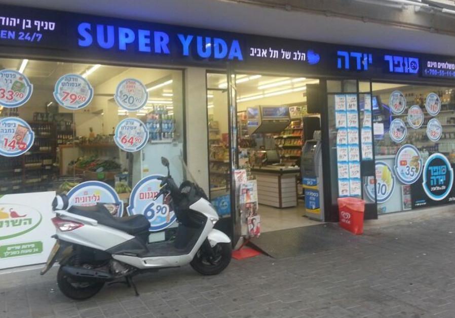 Super Yuda