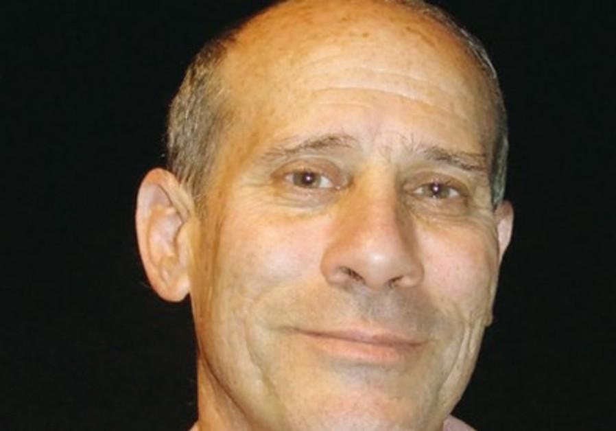 Prof. Jay Fineberg