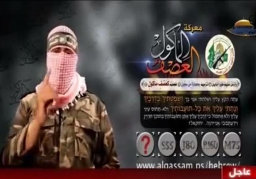 Abu Ubaida