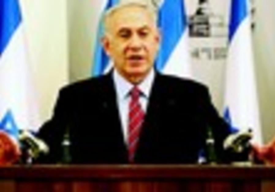Binyamin Netanyahou sur l'opération Bordure Protectrice