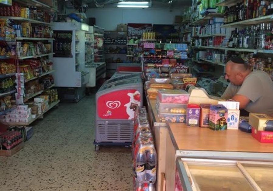 Kiosk in Ashkelon