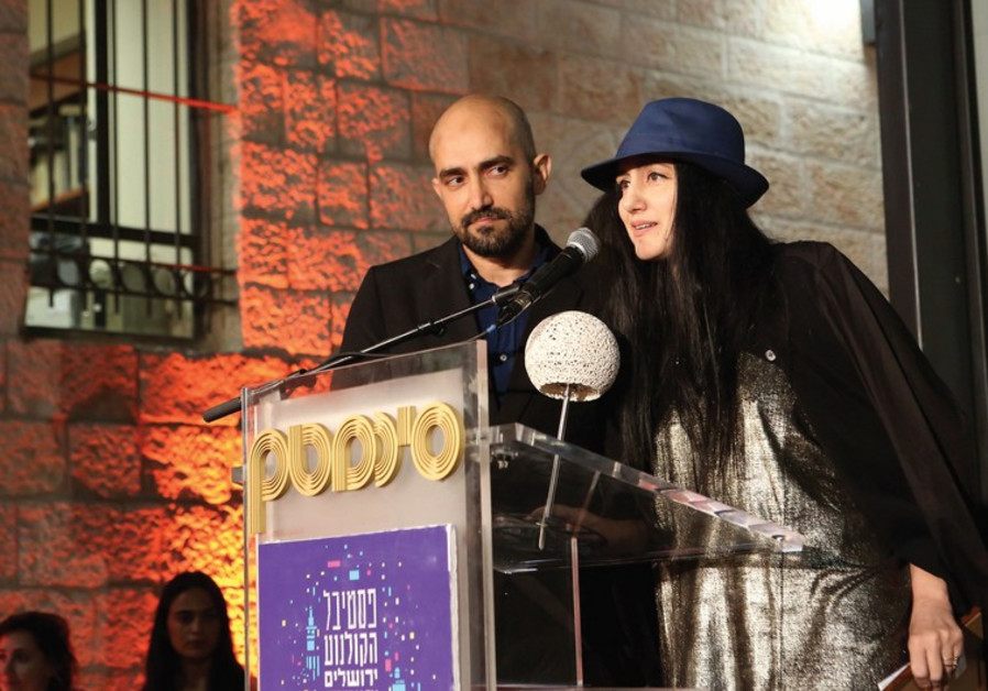 RONIT AND Shlomi Elkabetz accept the Haggiag Prize for Best Israeli Feature for 'Gett' at the 31st J