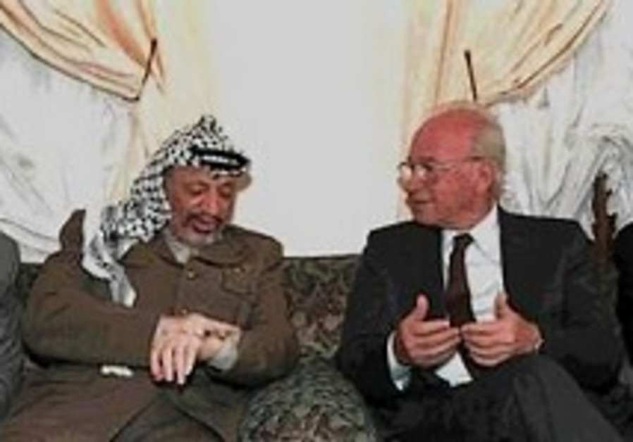 arafat and rabin 298