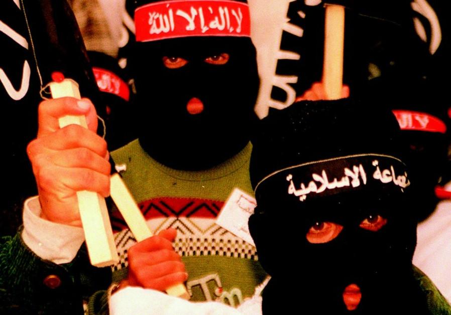 Des terroristes du Hamas