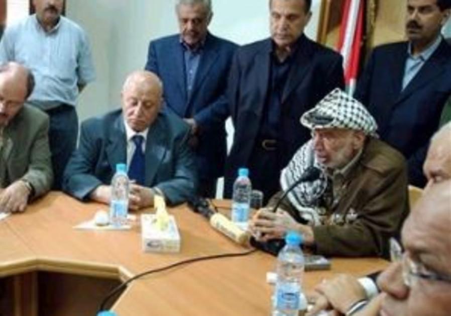 arafat in palestinian cabinet 298