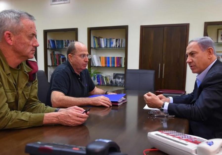Netanyahu, Ya'alon, and Gantz