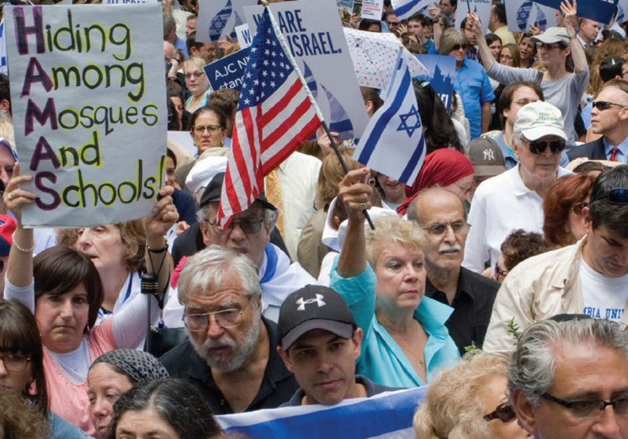 New York rally in support of Israel Gaza campaign, July 28, 2014