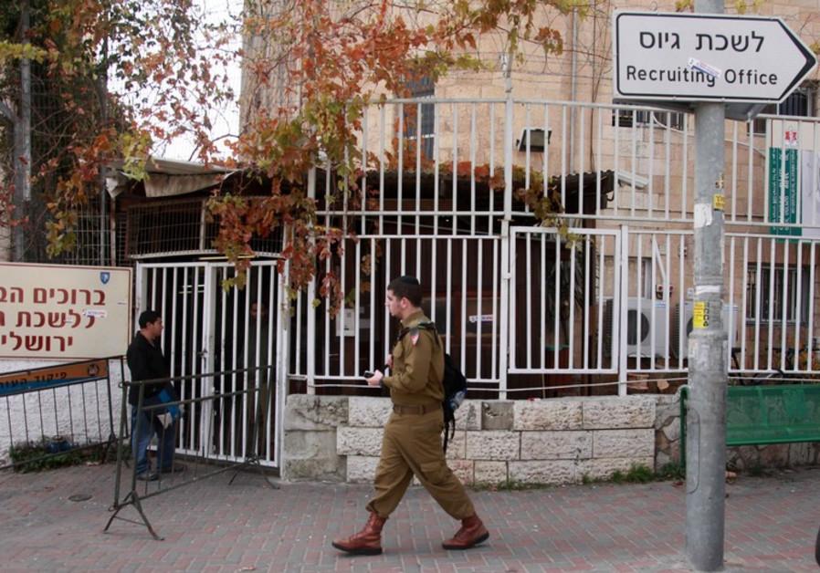 IDF Recruiting Office