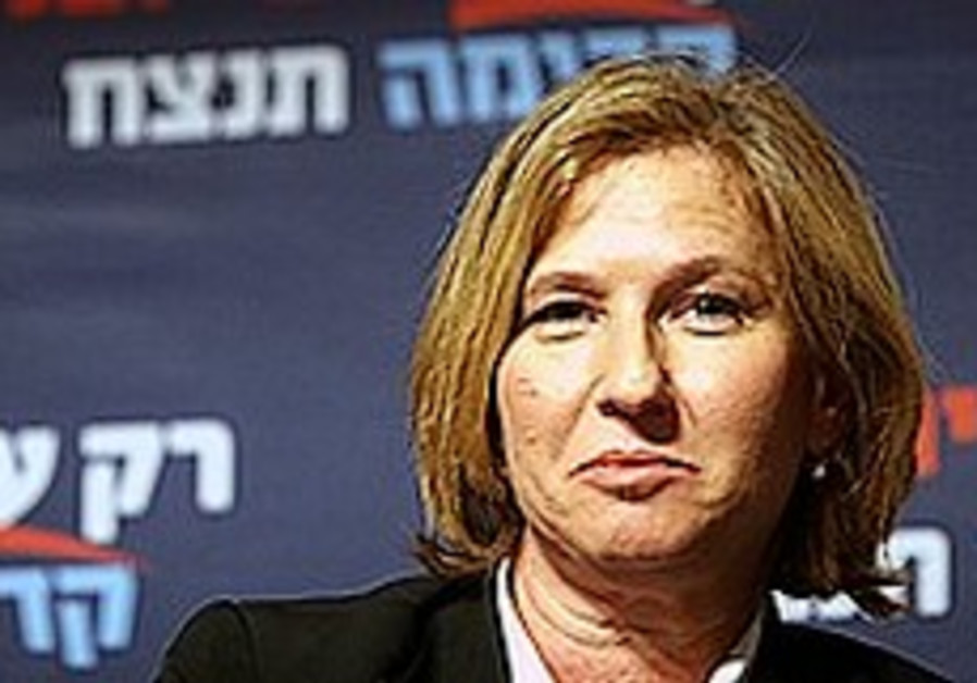 New poll: Kadima surges into the lead