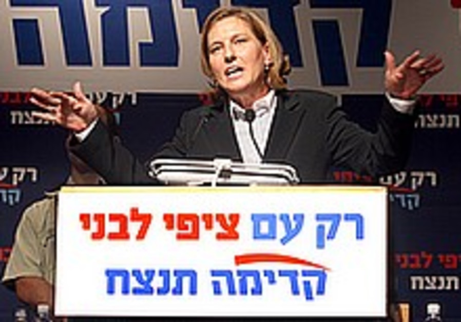 Analyze This: Can Livni now reshape Kadima in her own image?