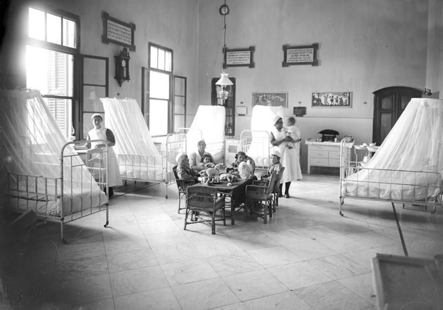 Salle pédiatrique de Shaaré Tzedek