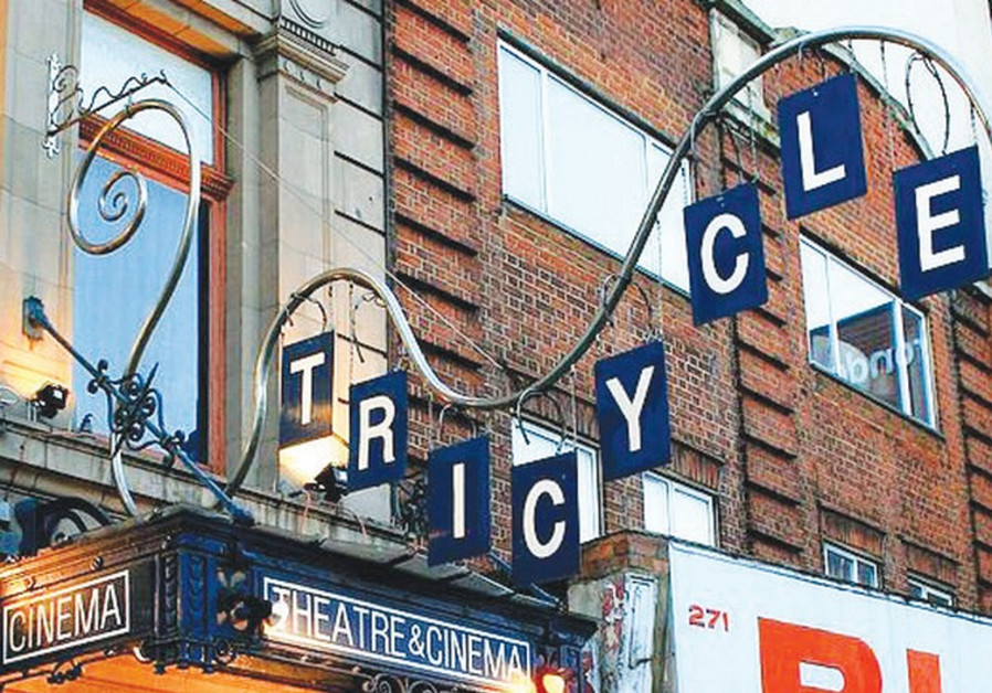 The Tricycle Theater.