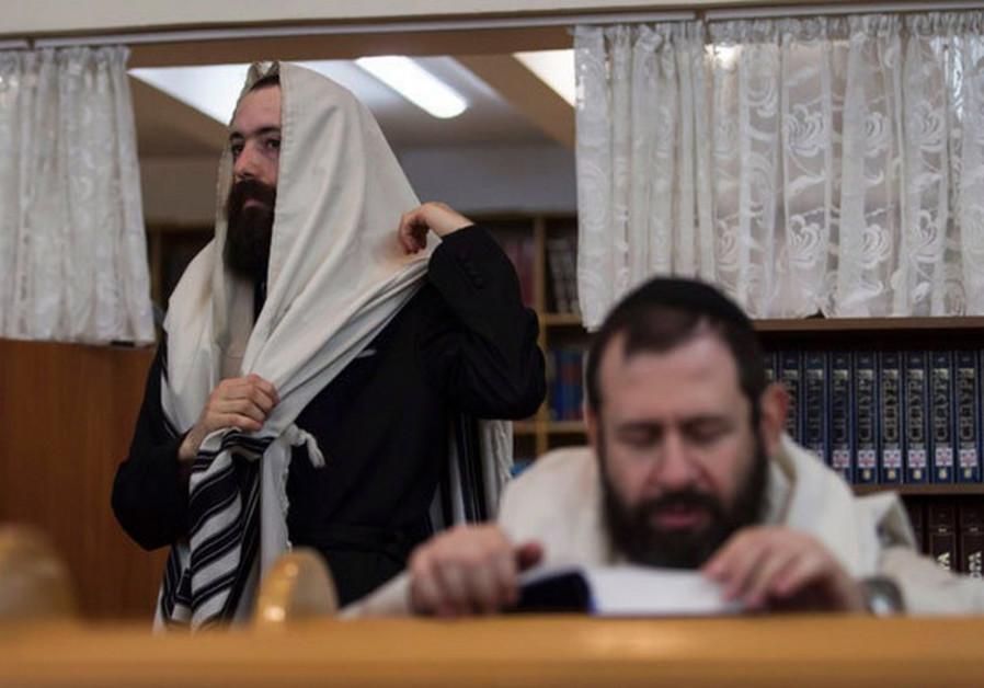 Ukrainian Jews