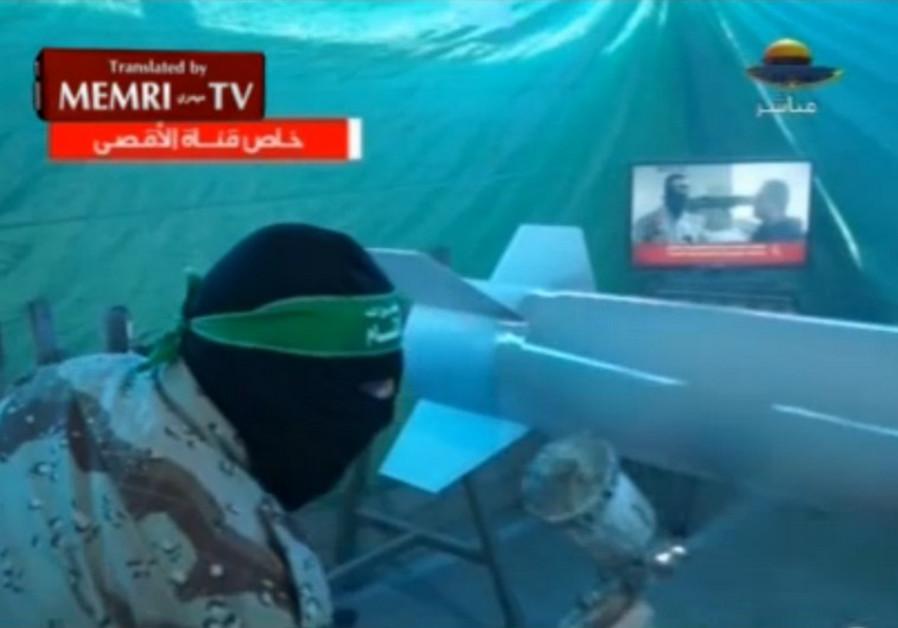 Hamas rocket production