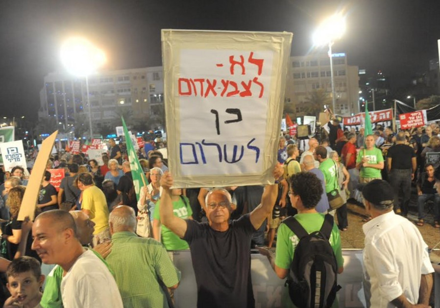 Pro-peace demonstrator in Tel Aviv