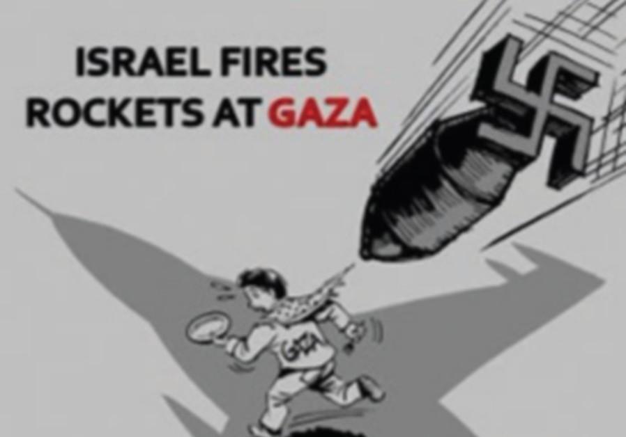Fatah Facebook image.