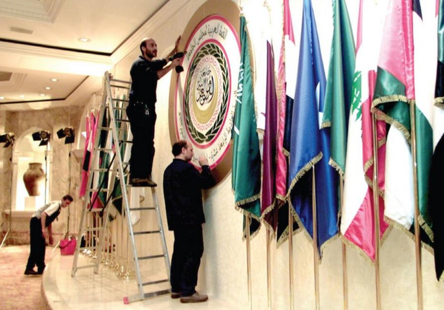 The Arab League peace initiative