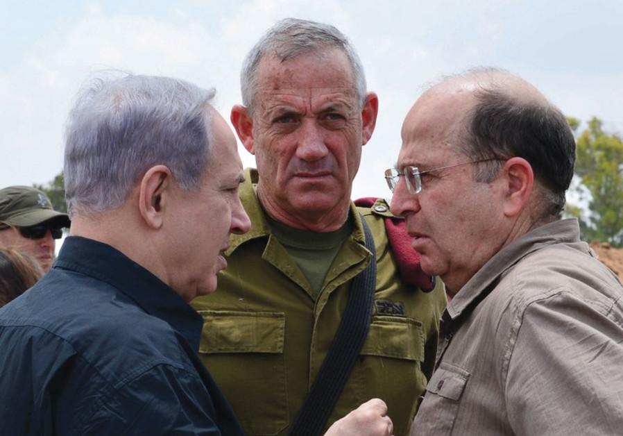 Rencontre Netanyahou Gantz Yaalon