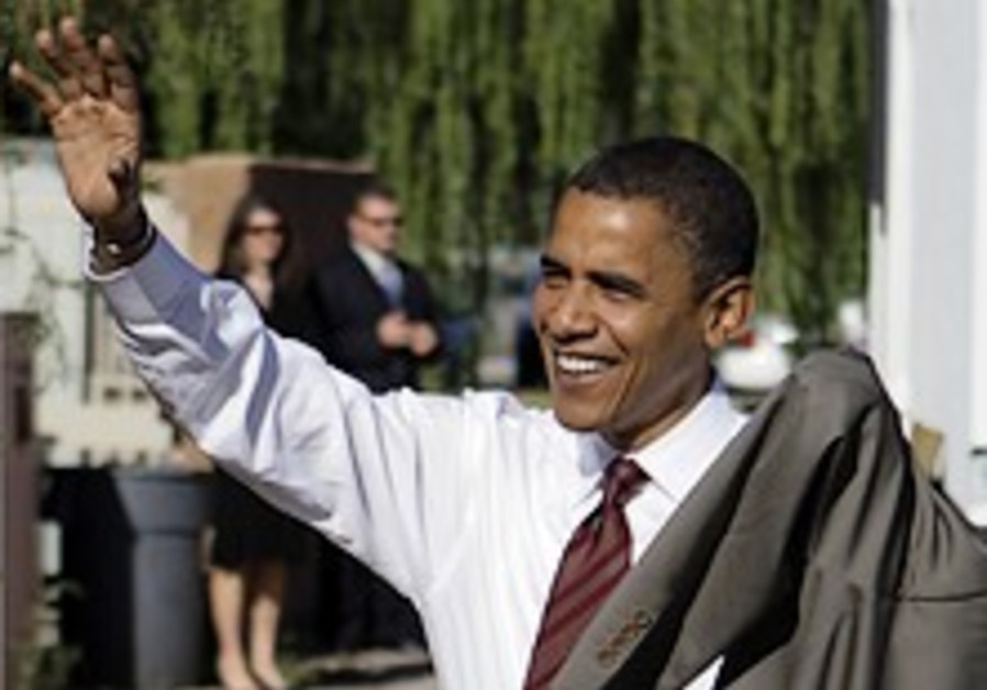 Obamas enjoy Lincoln Memorial show