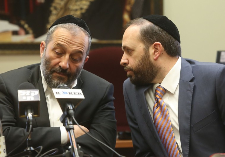 Aryeh Deri and Ariel Atias