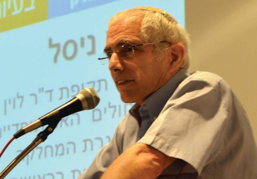 Amos Peyser