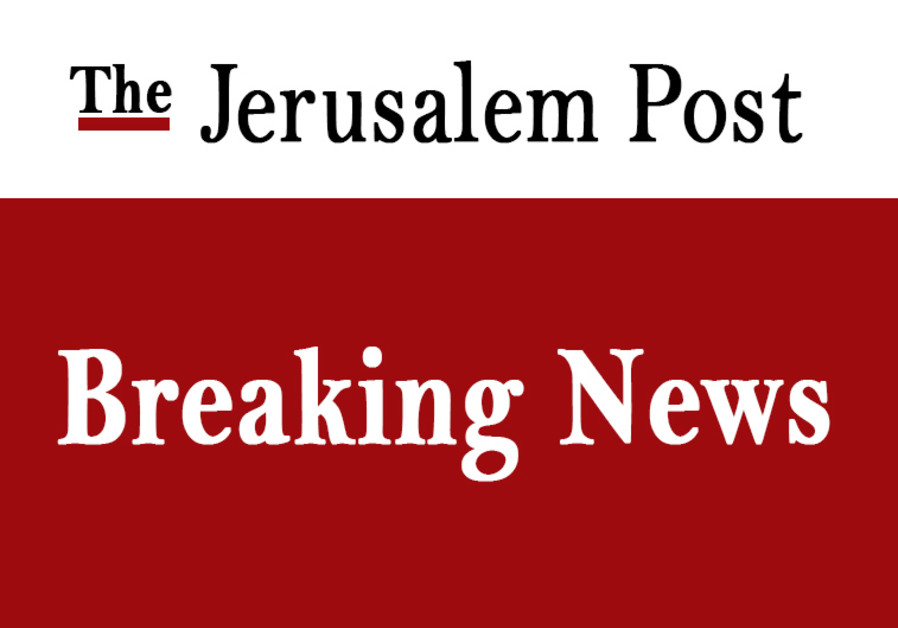 Jpost Breaking News Logo
