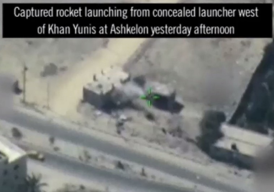 IAF strikes rocket launchers in Gaza