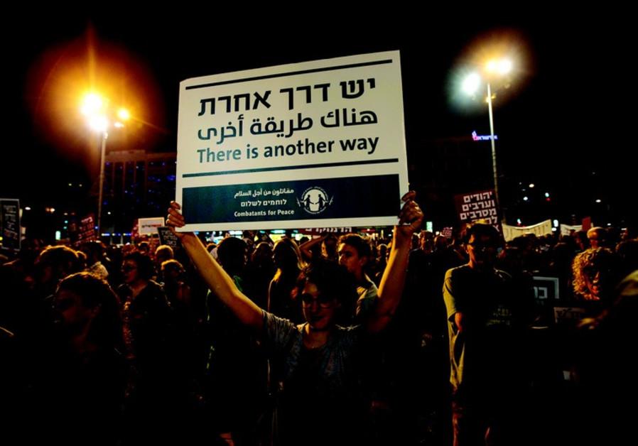 Rassemblements pour la Paix à Tel Aviv