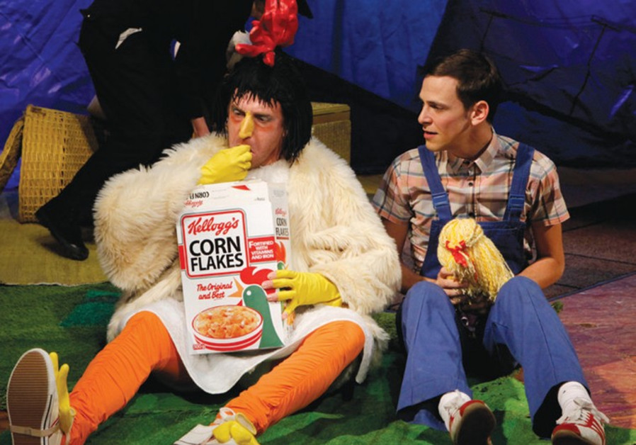 'Milk Milk Lemonade'