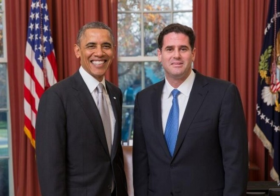Ron Dermer and Barack Obama