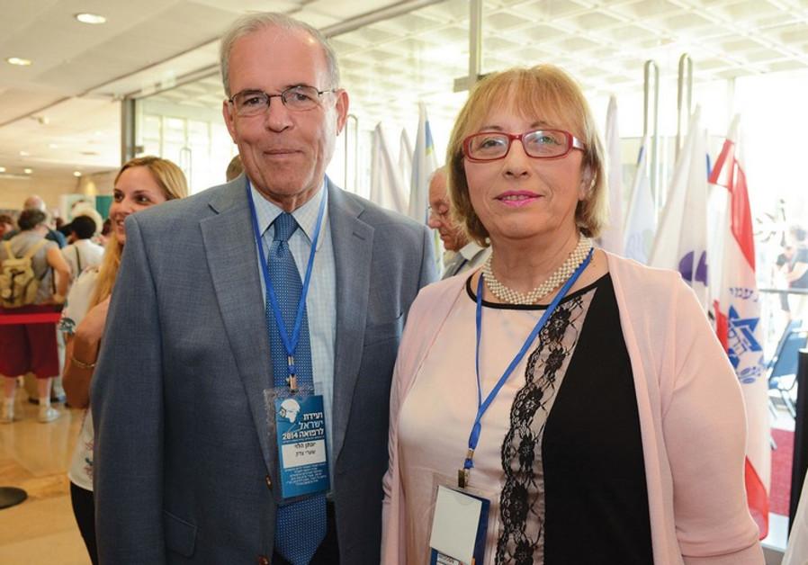 Israel Medical Conference