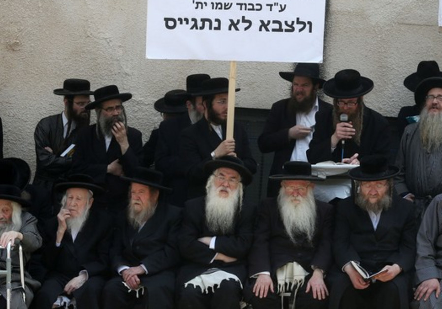 Haredi protest in Jerusalem against draft