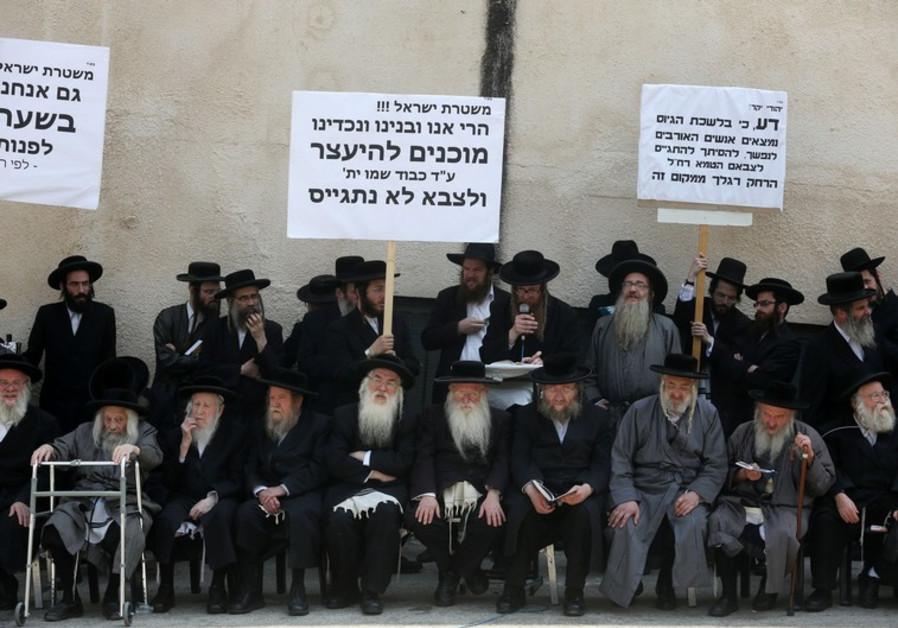 Haredi protest in Jerusalem against draft