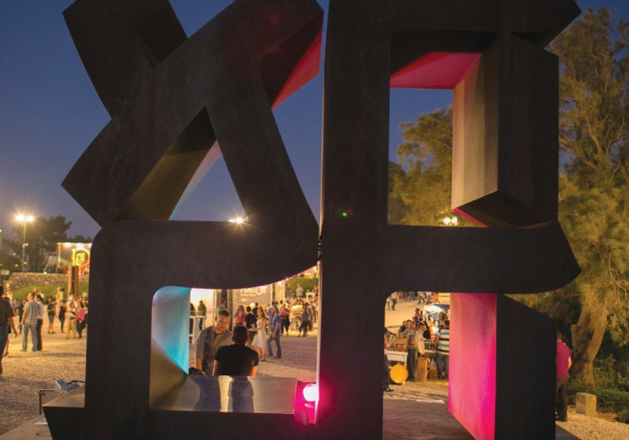 wine festival jerusalem