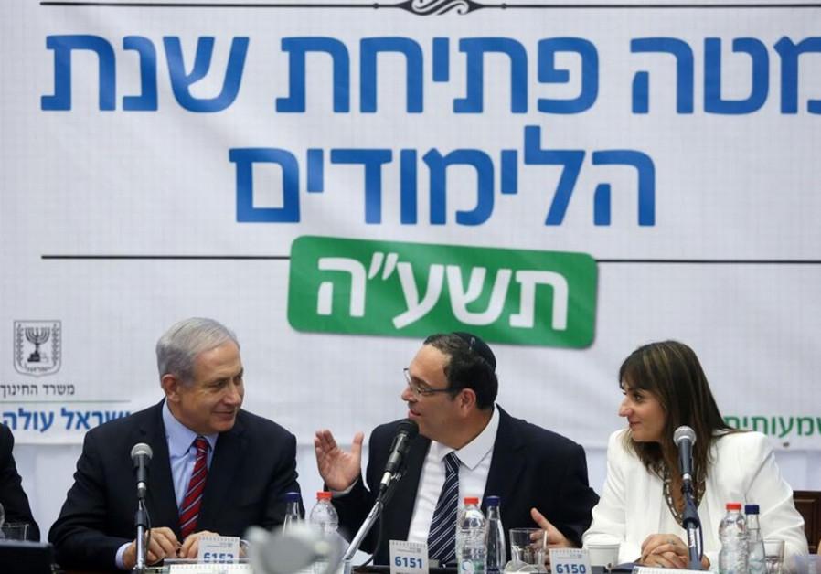 Netanyahu, Piron, and Cohen
