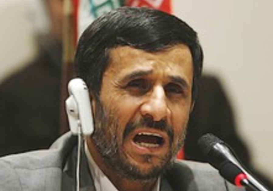 Protests planned for Ahmadinejad dinner in NY