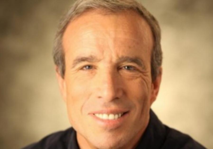 Elazar Stern