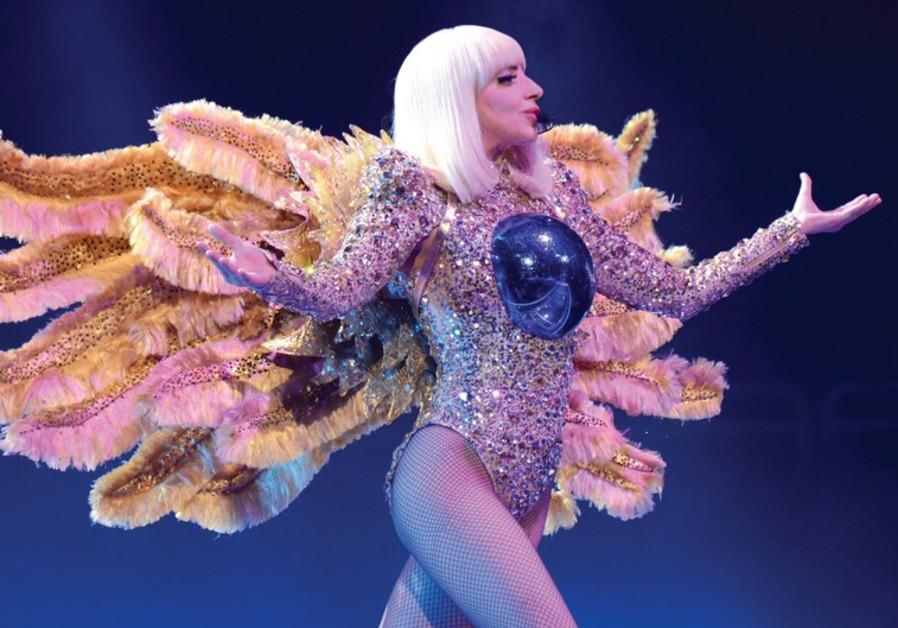 Lady Gaga in Tel Aviv