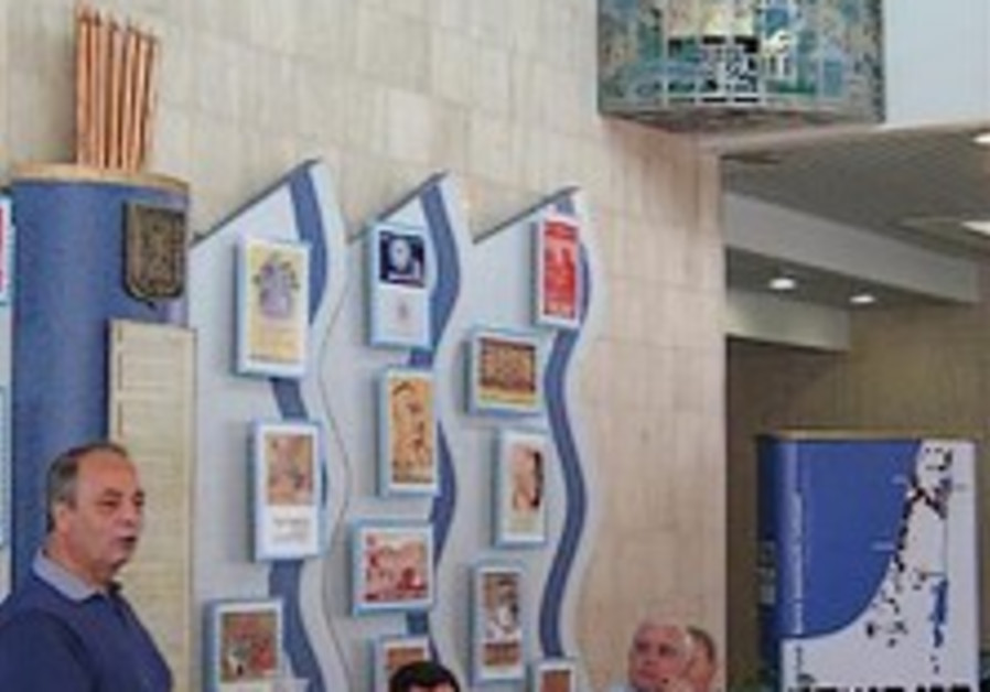 New Learning Center dedicated in Bet Shemesh