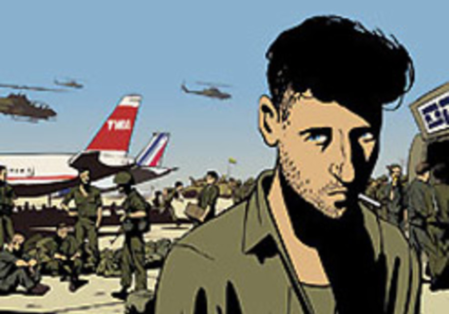 US critics pick 'Waltz With Bashir' as best '08 film
