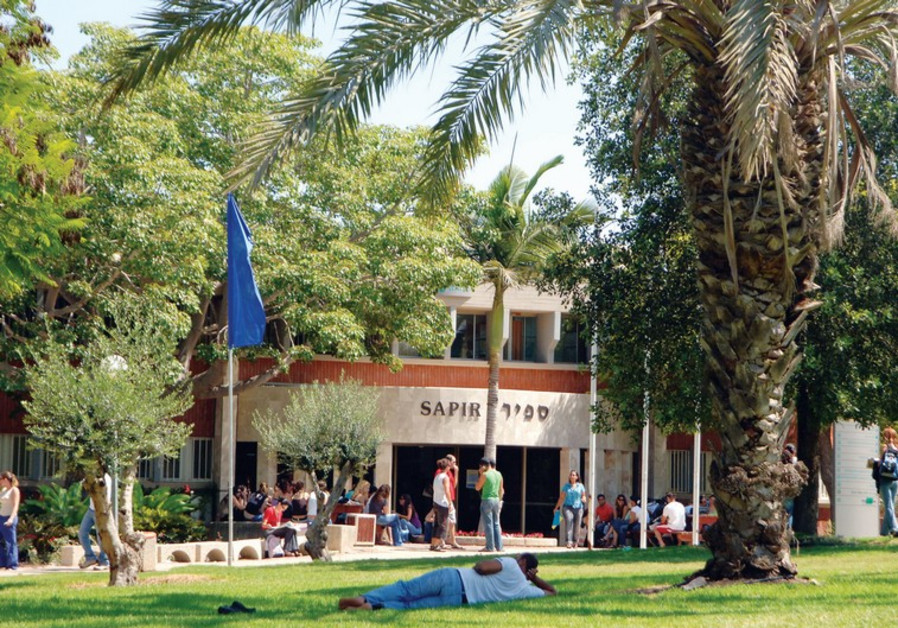 Sapir Academic College