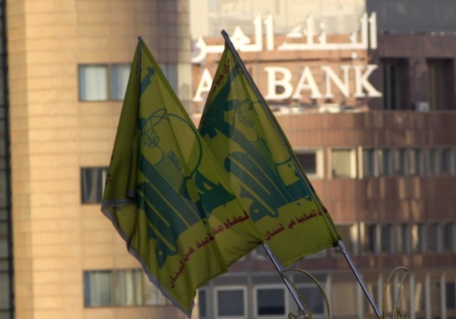 Arab Bank trial