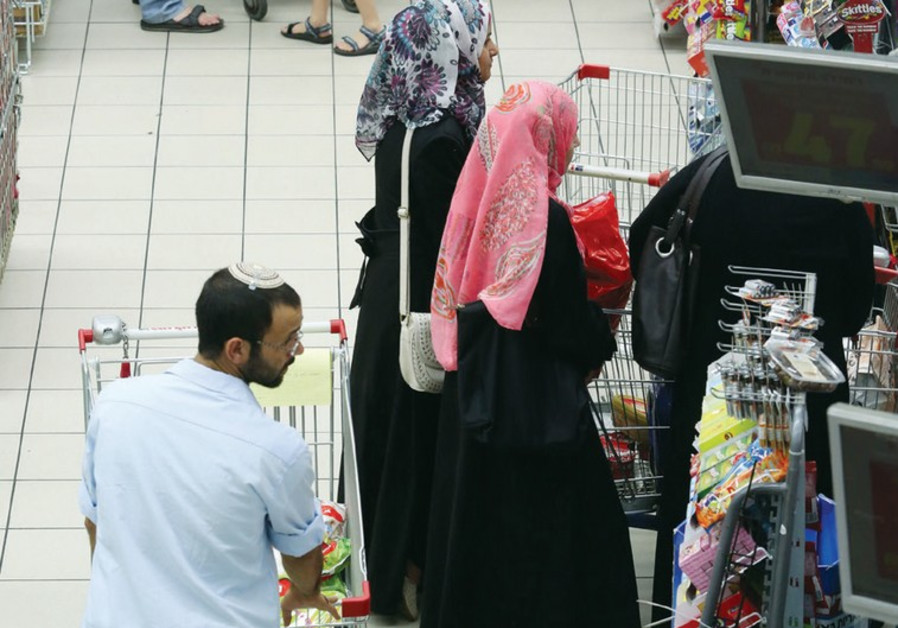 Jewish and arab at Rami Levy supermarket in Jerusalem