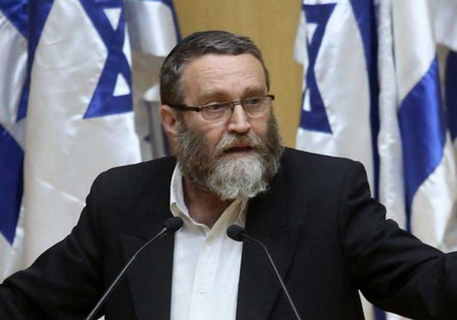 Moshe Gafni
